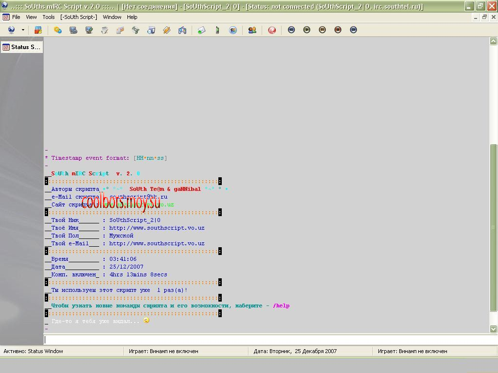 Download the latest version of mirc script server