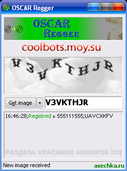 Ещё одна программа для массовой регистрации icq номеров. Главное